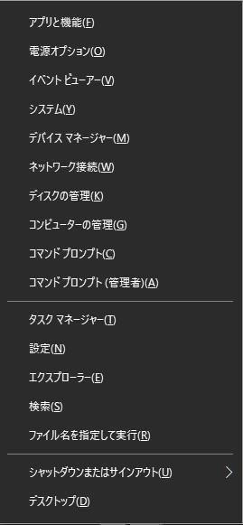 f:id:tsudukihashi0817:20190509112541p:plain