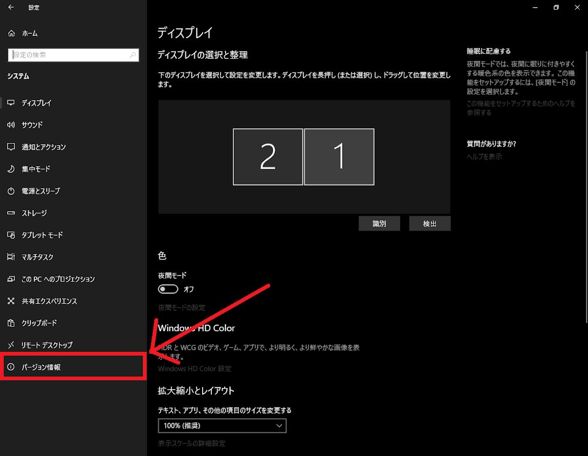 f:id:tsudukihashi0817:20190510022027p:plain