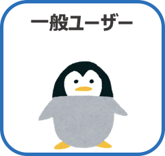 f:id:tsudukihashi0817:20190511165330p:plain