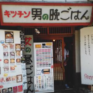 f:id:tsuduri-te:20160621095621j:plain