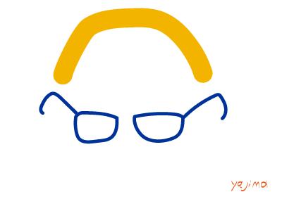 f:id:tsuduri-te:20160707095726p:plain