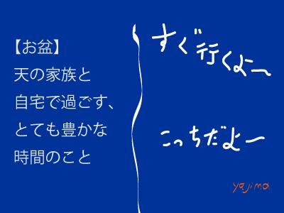 f:id:tsuduri-te:20160712110113p:plain