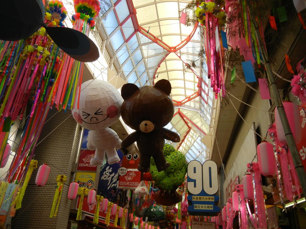 f:id:tsuduri-te:20160806085950j:plain