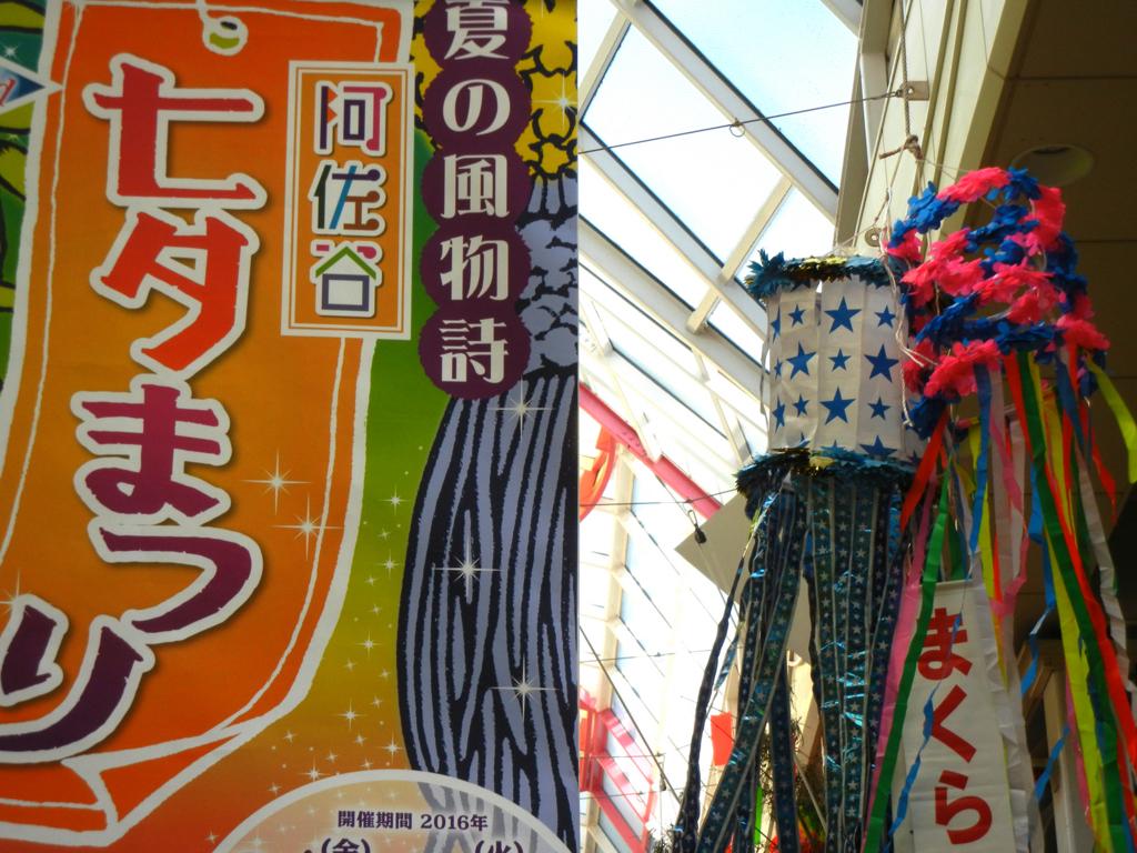 f:id:tsuduri-te:20160806090030j:plain