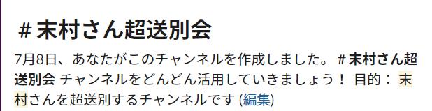 f:id:tsuemura:20190807000318p:plain