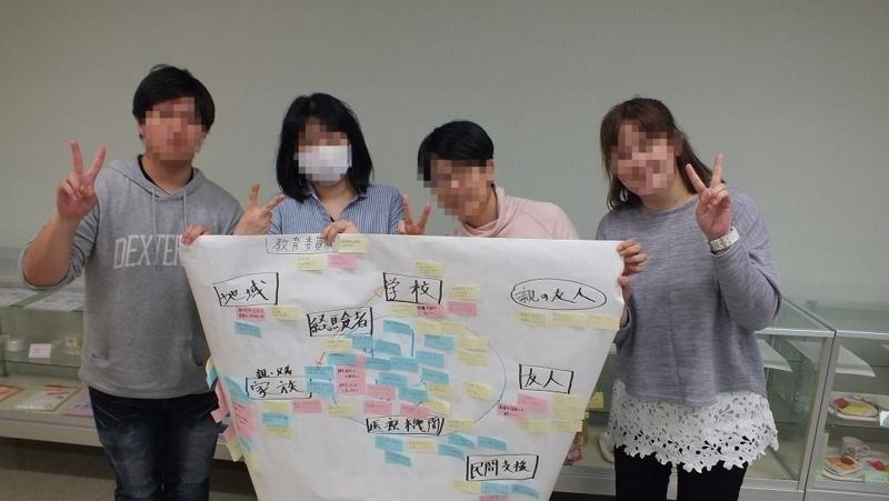 f:id:tsugaru-tsunagaru:20170612011040j:image:w640