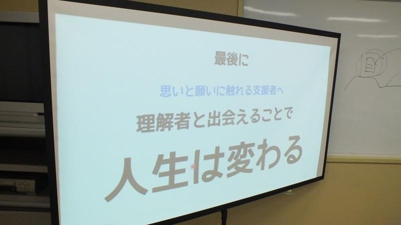 f:id:tsugaru-tsunagaru:20180620010042j:image:w640