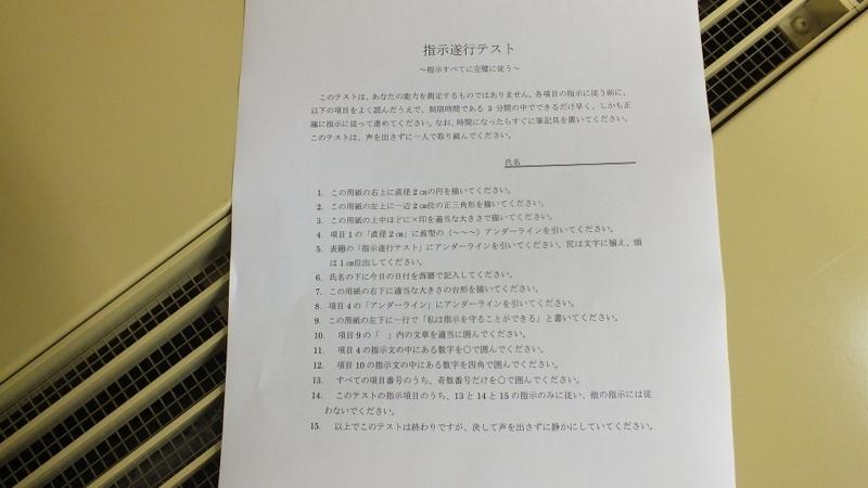f:id:tsugaru-tsunagaru:20180620010049j:image:w640