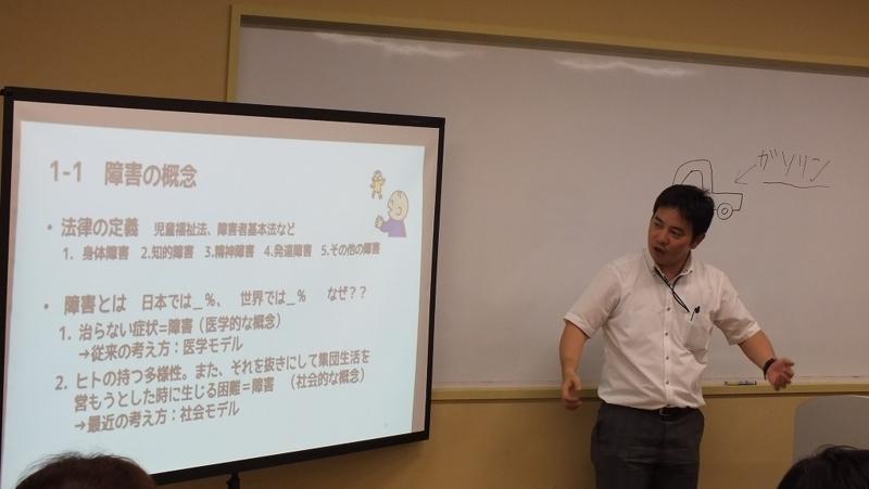 f:id:tsugaru-tsunagaru:20180620010059j:image:w640