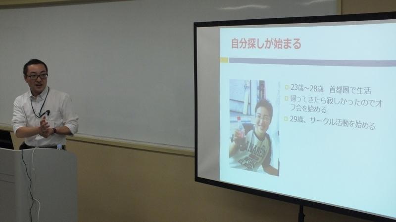 f:id:tsugaru-tsunagaru:20180620010818j:image:w640