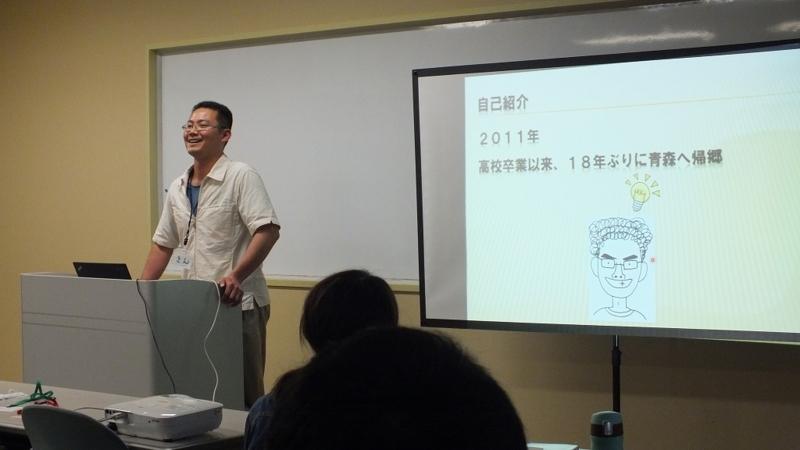 f:id:tsugaru-tsunagaru:20180620011355j:image:w640