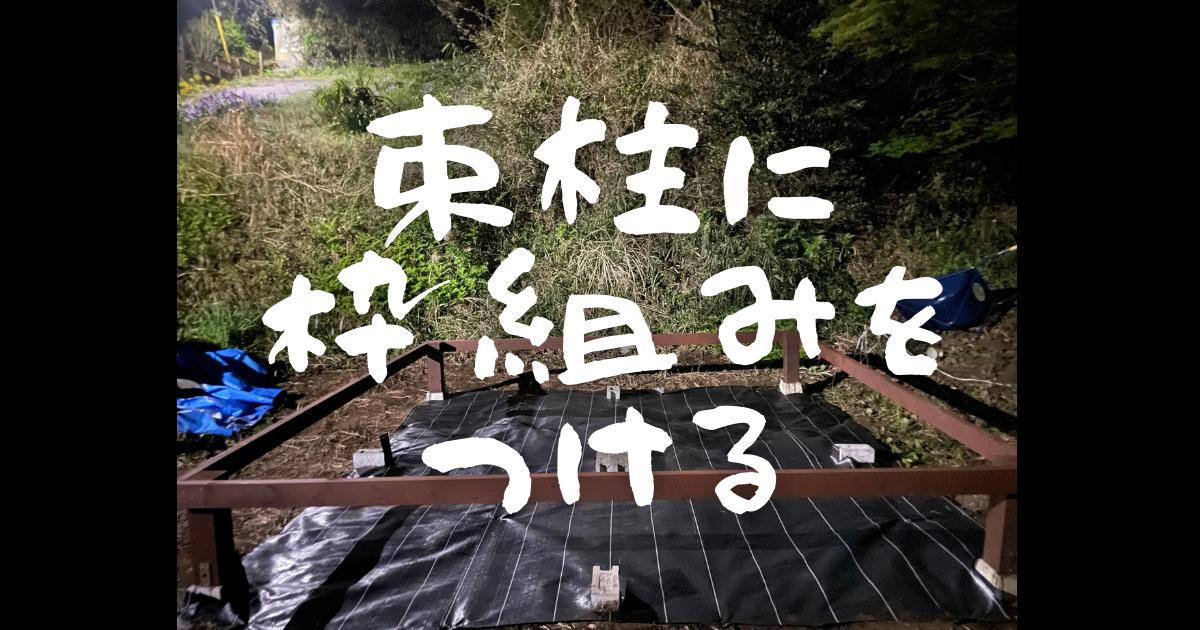 f:id:tsugaru37:20210420130151p:plain