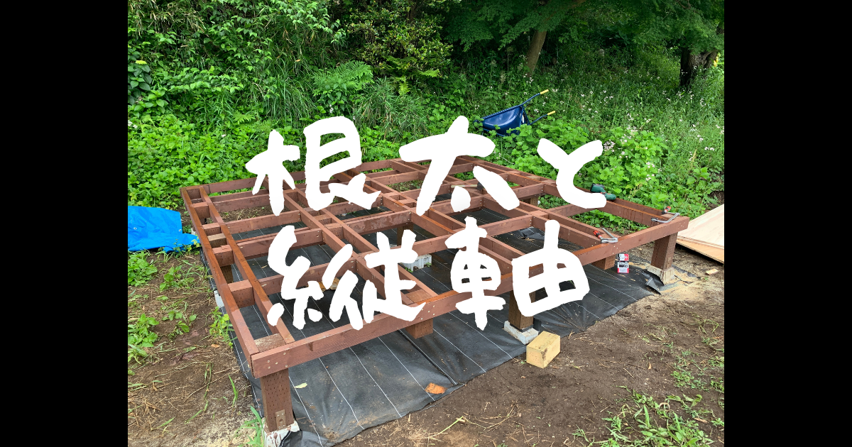 f:id:tsugaru37:20210517205149p:plain