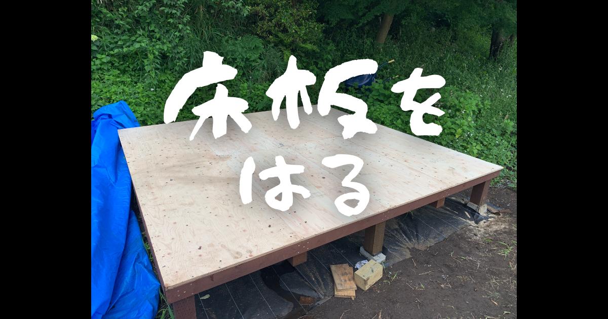 f:id:tsugaru37:20210526115315p:plain