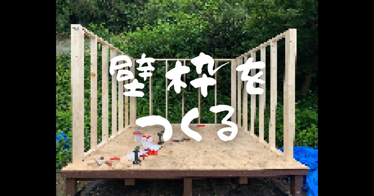 f:id:tsugaru37:20210615104619p:plain