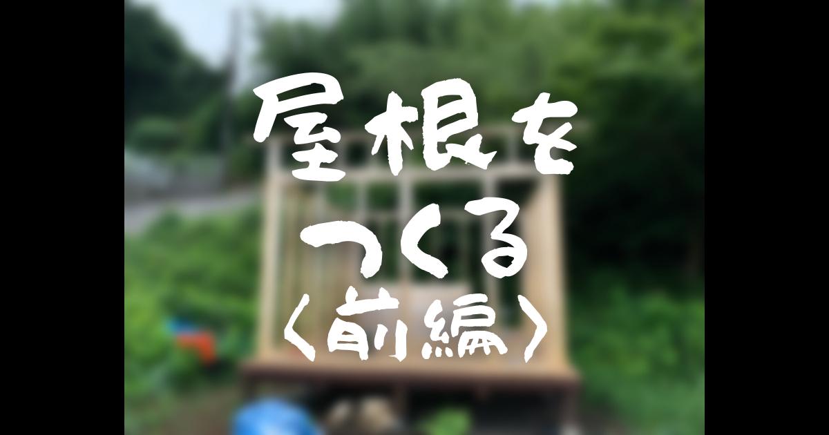 f:id:tsugaru37:20210628124200p:plain