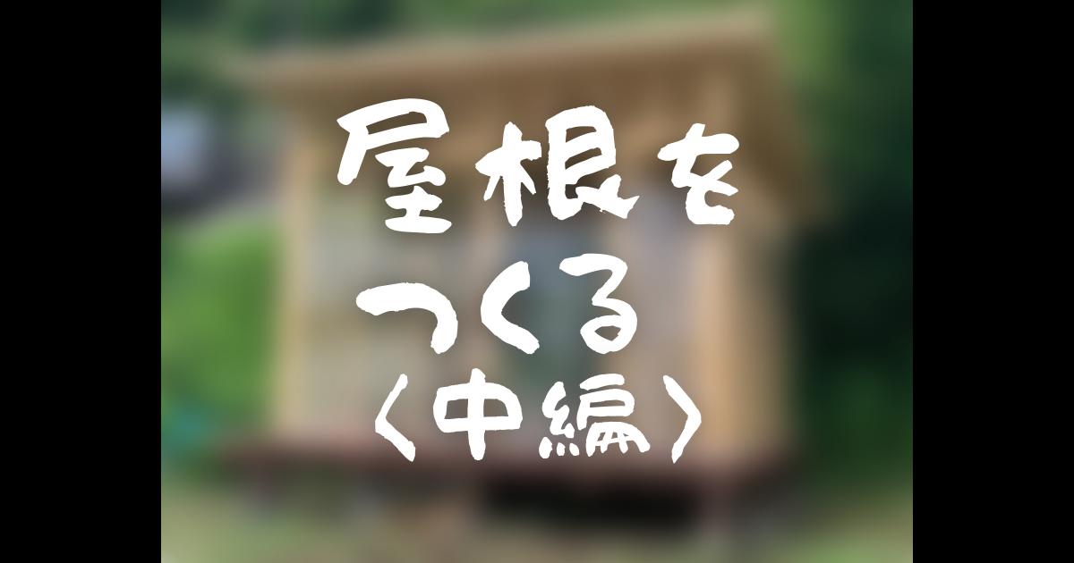 f:id:tsugaru37:20210712110022p:plain