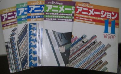 f:id:tsugata:20080428212913j:image