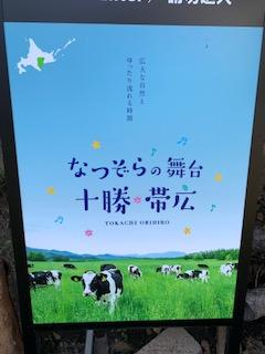 f:id:tsugayasu:20190912111027p:plain