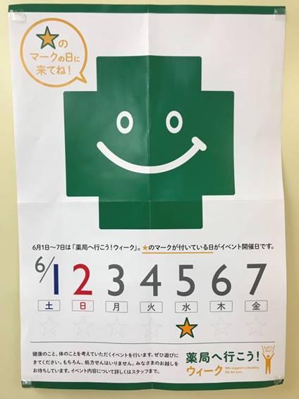 f:id:tsugayasu:20190912174848p:plain