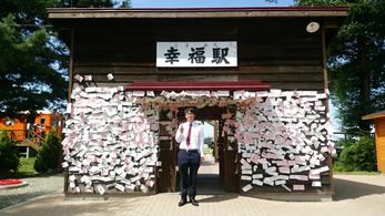 f:id:tsugayasu:20191003113724p:plain