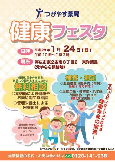 f:id:tsugayasu:20191004152442p:plain