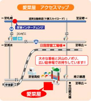 f:id:tsugayasu:20191007105042p:plain