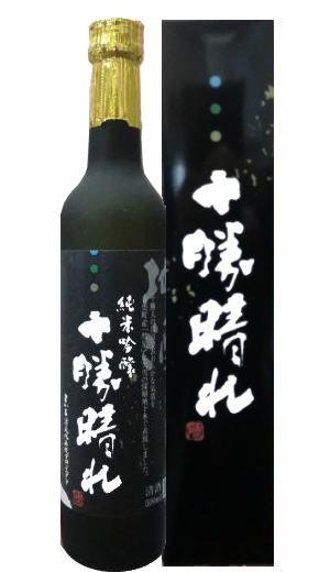 f:id:tsugayasu:20191008140120p:plain
