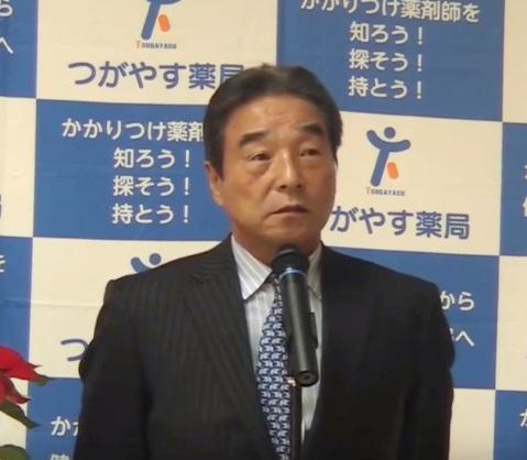 f:id:tsugayasu:20200110093548j:plain