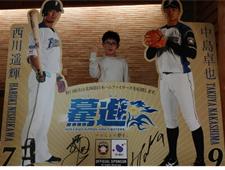 f:id:tsugayasu:20200131122110p:plain