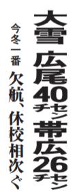 f:id:tsugayasu:20200131122821p:plain