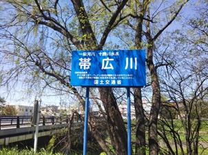 f:id:tsugayasu:20200521101510p:plain