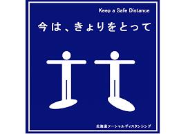 f:id:tsugayasu:20200521101726p:plain