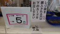 f:id:tsugayasu:20200806134401p:plain