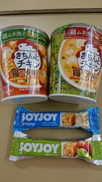 f:id:tsugayasu:20200806134530p:plain