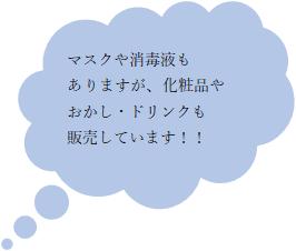f:id:tsugayasu:20210106151514p:plain