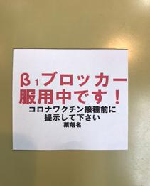 f:id:tsugayasu:20210421170529p:plain