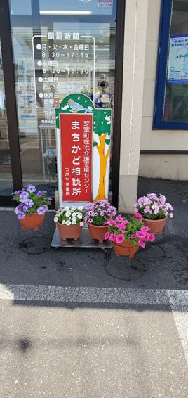 f:id:tsugayasu:20210628091006p:plain