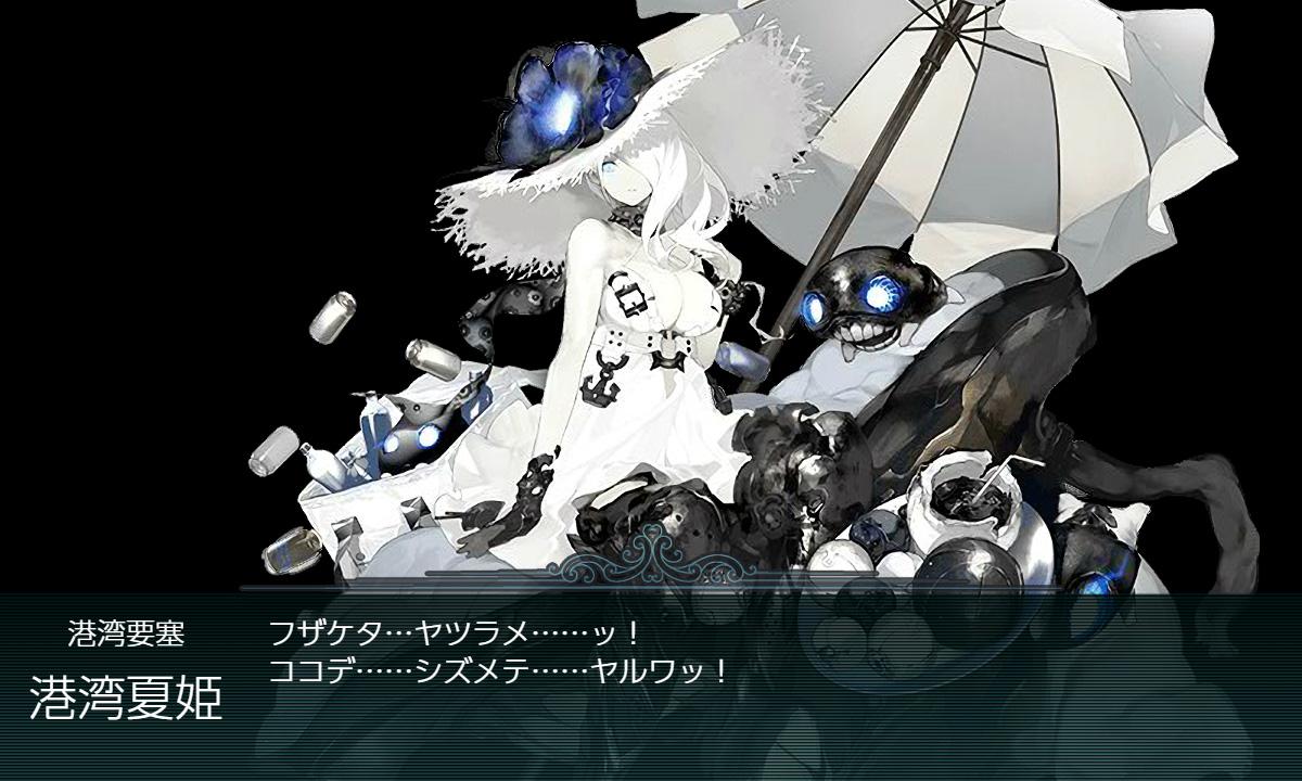 f:id:tsugayuki:20180913200259j:plain