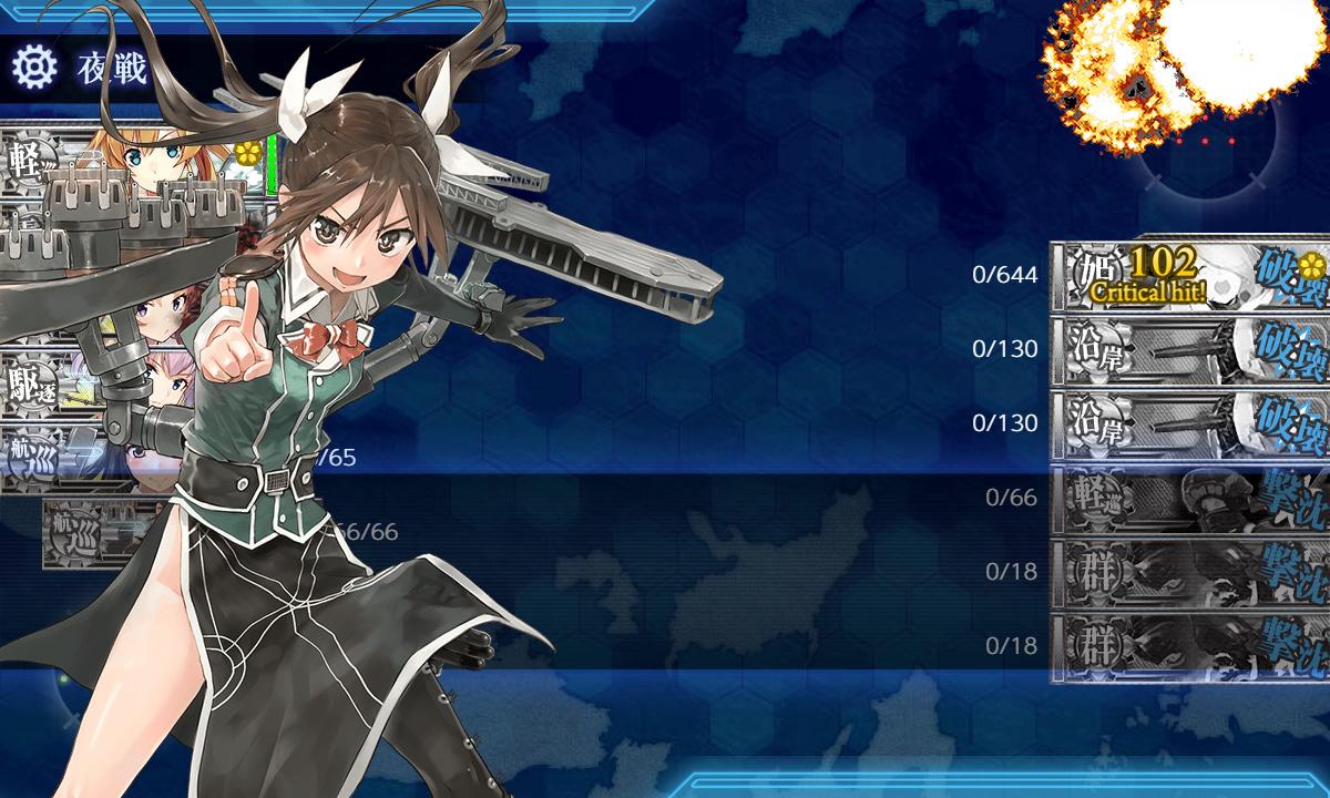 f:id:tsugayuki:20180913203952j:plain