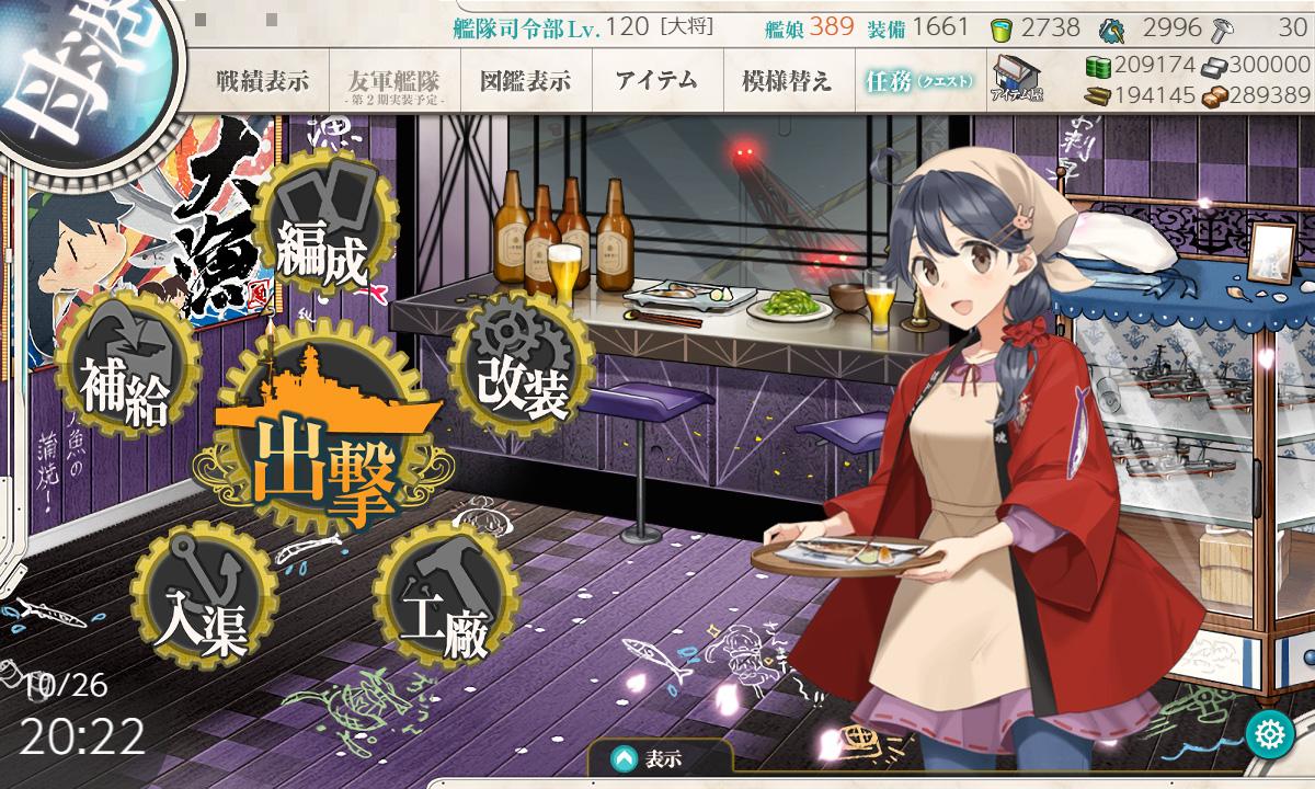 f:id:tsugayuki:20181028081744j:plain