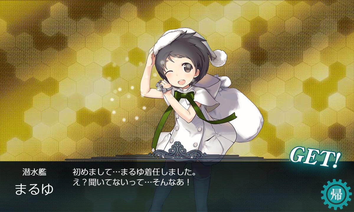 f:id:tsugayuki:20190116194812j:plain