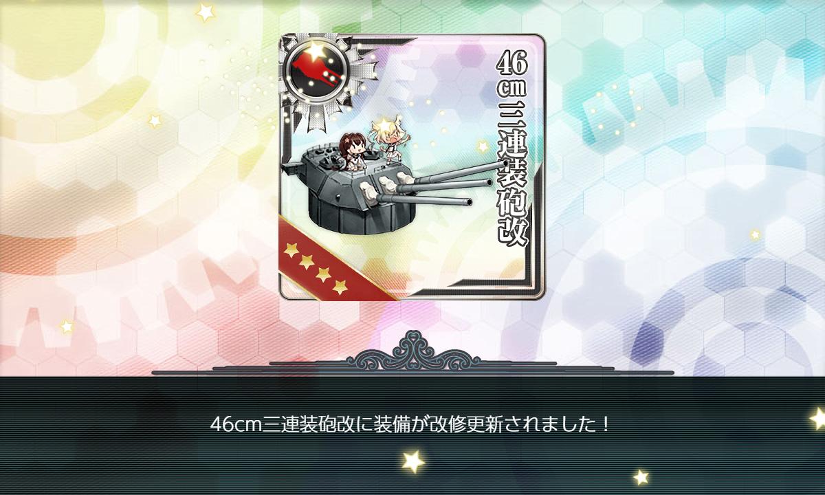 f:id:tsugayuki:20190806202551j:plain