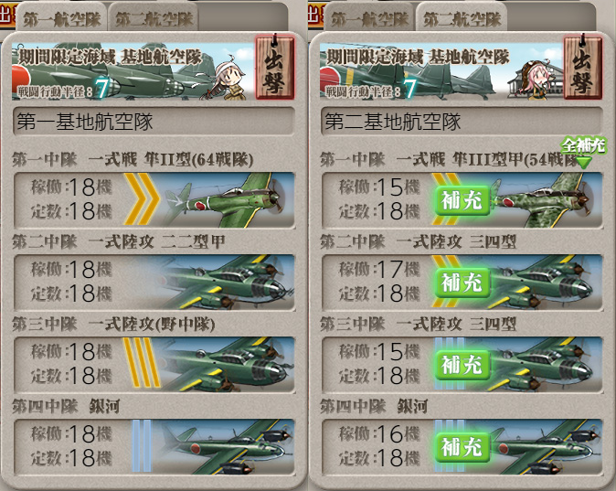 f:id:tsugayuki:20190907121922j:plain