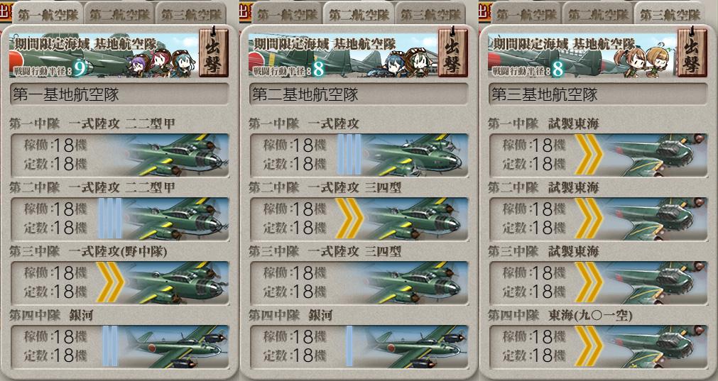 f:id:tsugayuki:20190908153631j:plain