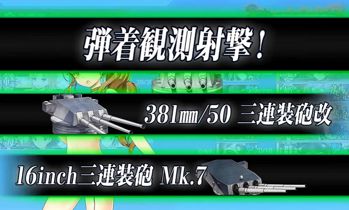f:id:tsugayuki:20190908153815j:plain