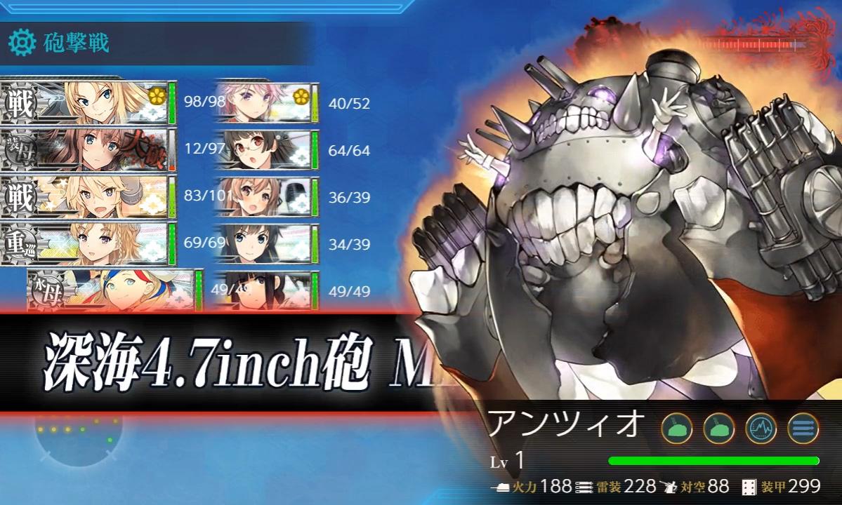 f:id:tsugayuki:20190914171327j:plain