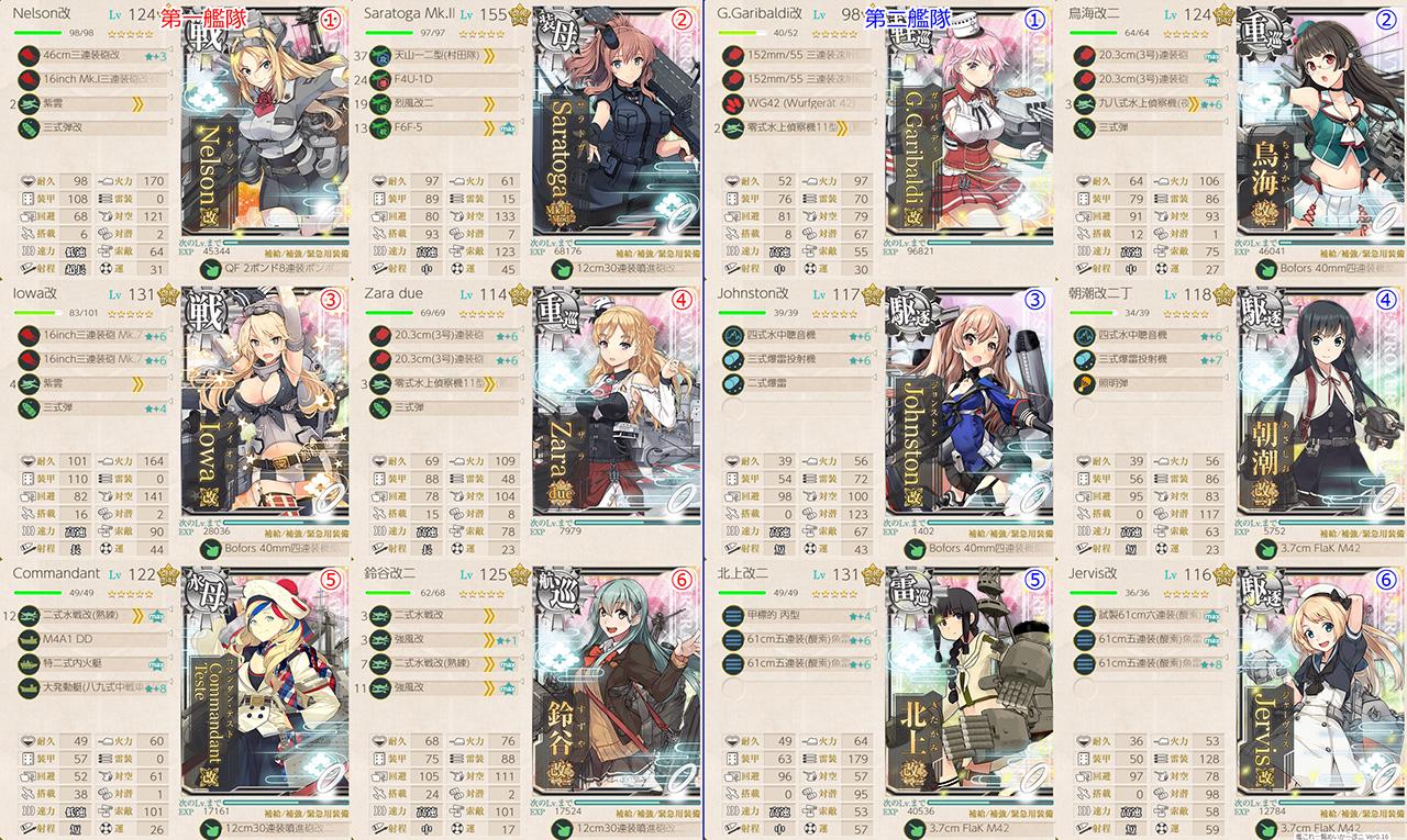 f:id:tsugayuki:20190914172711j:plain