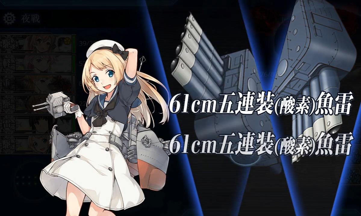 f:id:tsugayuki:20190915104627j:plain