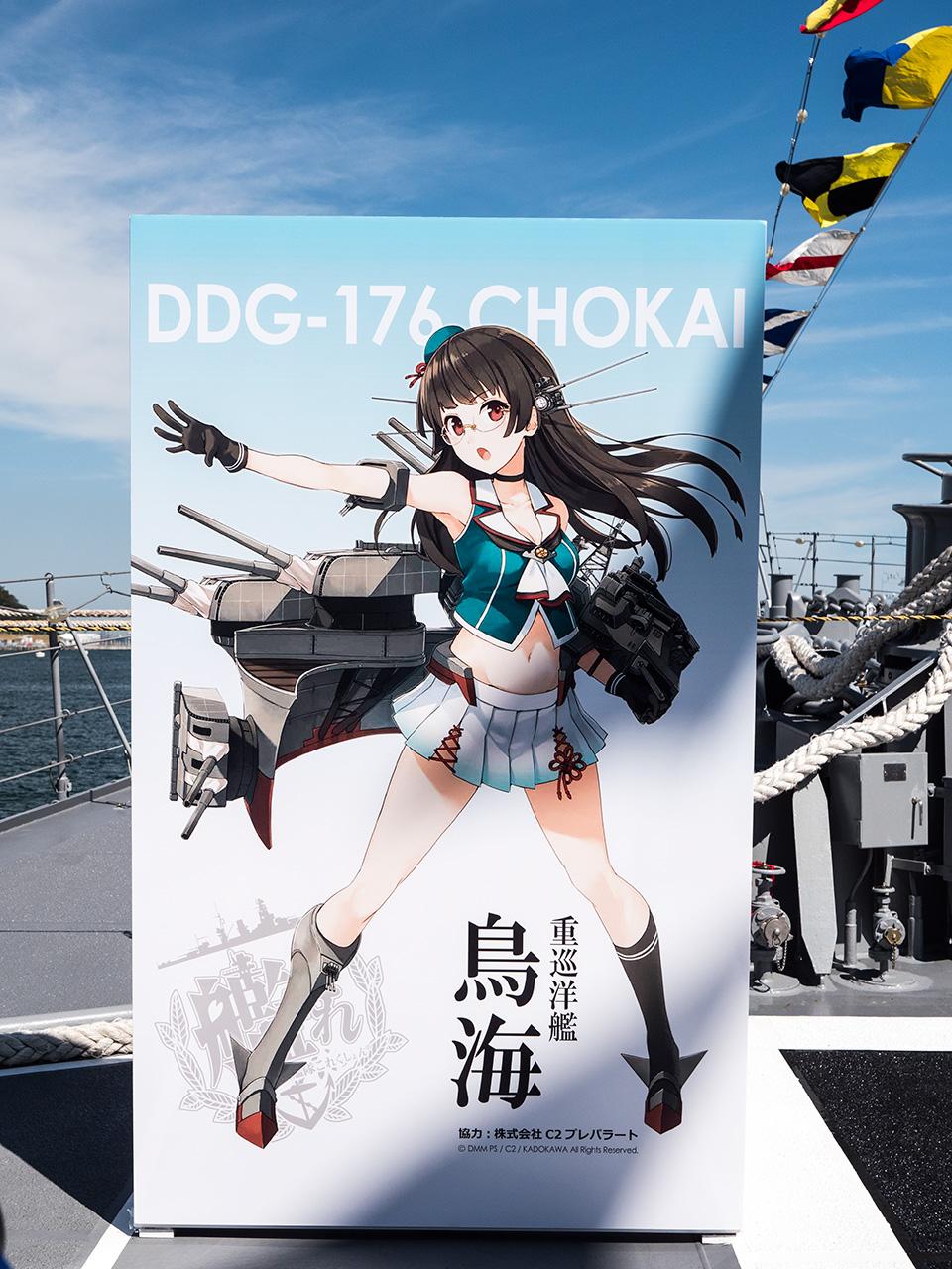 f:id:tsugayuki:20191013180627j:plain
